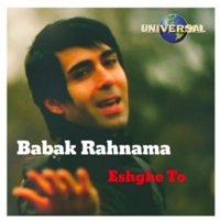 Babak Rahnama - 'Eshghe To'