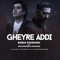 Babak Rahnama & Mohammadreza Rahnama - 'Gheyre Addi'