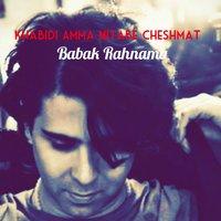 Babak Rahnama - 'Khabidi Amma Mitabe Cheshmat'