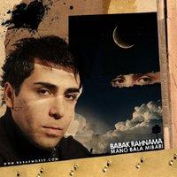 Babak Rahnama - 'Mano Bala Mibari'