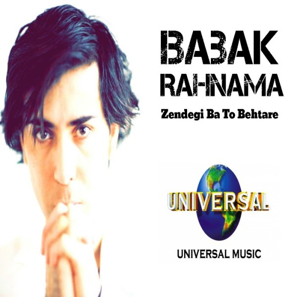 Babak Rahnama - 'Zendegi Ba To Behtare'