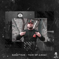 Babak Tighe - 'Vase To'
