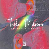 Babiam - 'Tarke Motoram (Ft Sharo)'