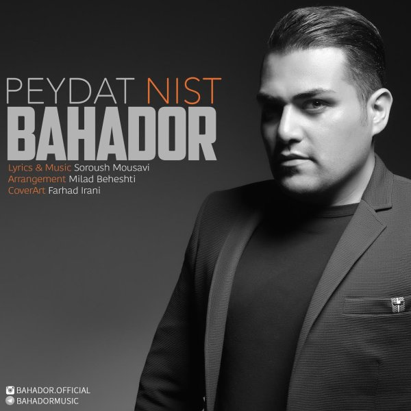 Bahador - 'Peydat Nist'