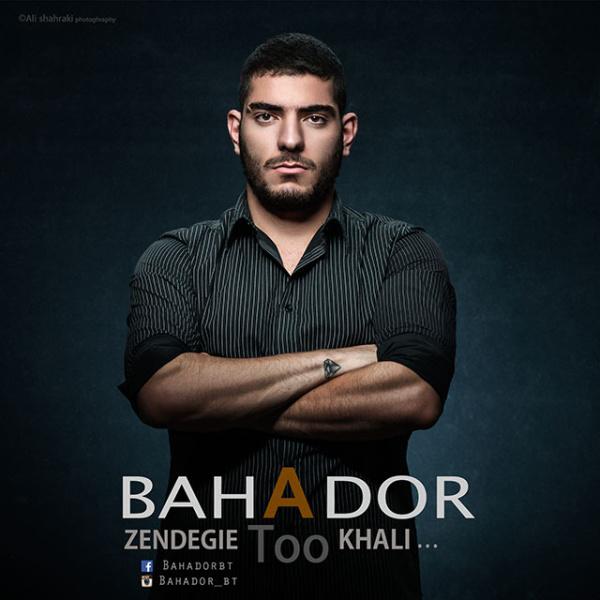 Bahador - 'Pirmard (Ft Bahman Assar)'