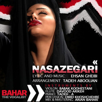 Bahar - 'Nasazegari'