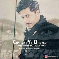 Bahman Nejati - 'Cheshmat Ye Donyast (Ft Soha)'