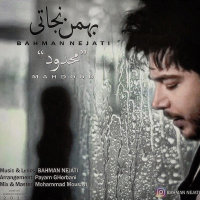 Bahman Nejati - 'Mahdood'