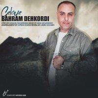 Bahram Dehkordi - 'Gelaye'