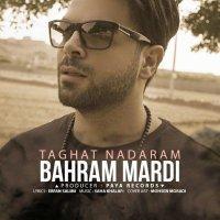 Bahram Mardi - 'Taghat Nadaram'