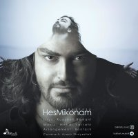 Baktash - 'Hes Mikonam'