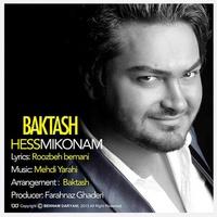 Baktash - 'Hess Mikonam'