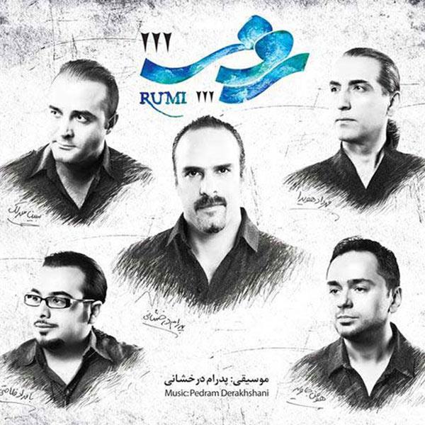 Various Artists - Rumi 3
