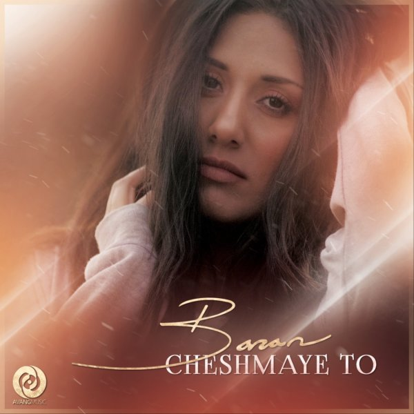 Baran - Cheshmaye To