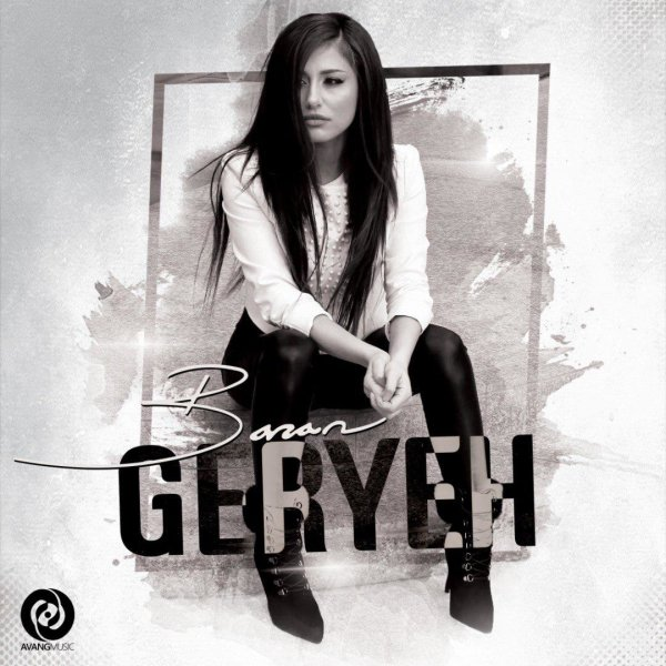 Baran - 'Geryeh'