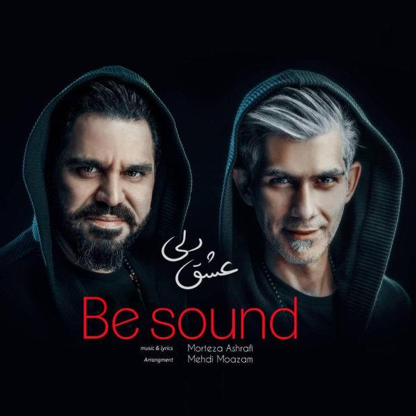 Be Sound - 'Eshghe Deli'