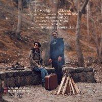 Be Sound - 'Jaye Khali'