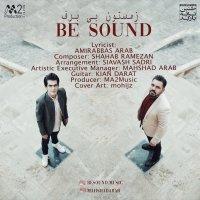 Be Sound - 'Zemestoone Bi Barf'
