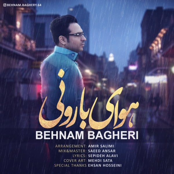 Behnam Bagheri - 'Havaye Barooni'