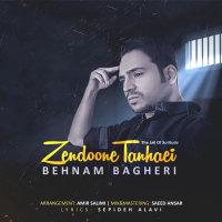 Behnam Bagheri - 'Zendoone Tanhaei'