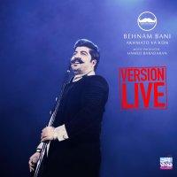 Behnam Bani - 'Akhmato Va Kon (Live)'