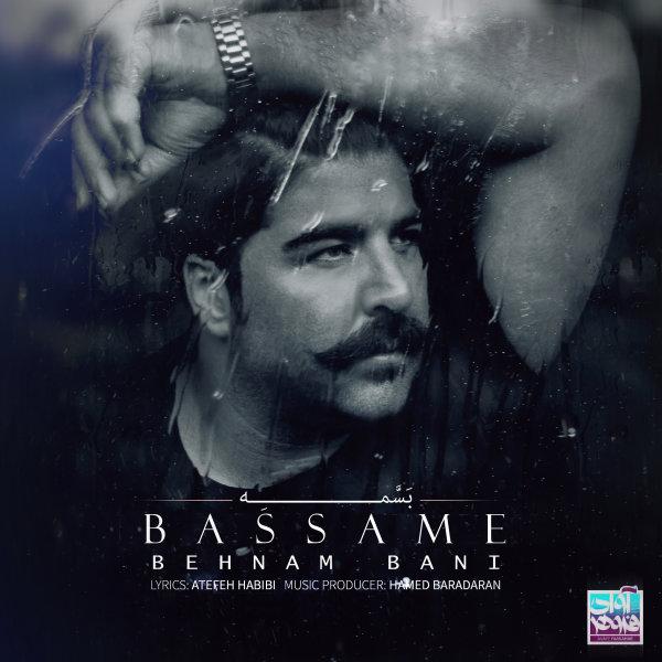 Behnam Bani - Bassame