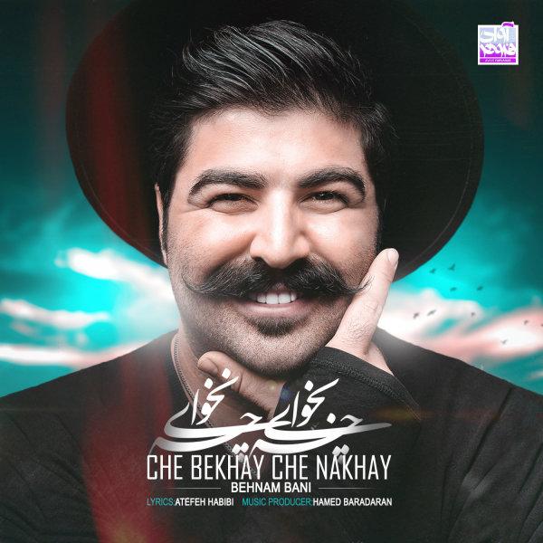 Behnam Bani - 'Che Bekhay Che Nakhay'