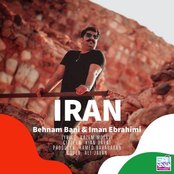 Behnam Bani & Iman Ebrahimi - 'Iran'