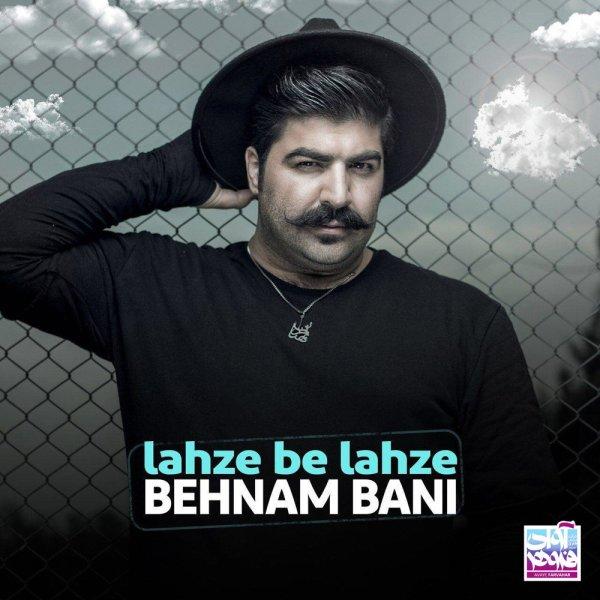 Behnam Bani - 'Lahze Be Lahze'