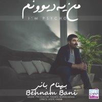 Behnam Bani - 'Man Ye Divoonam'