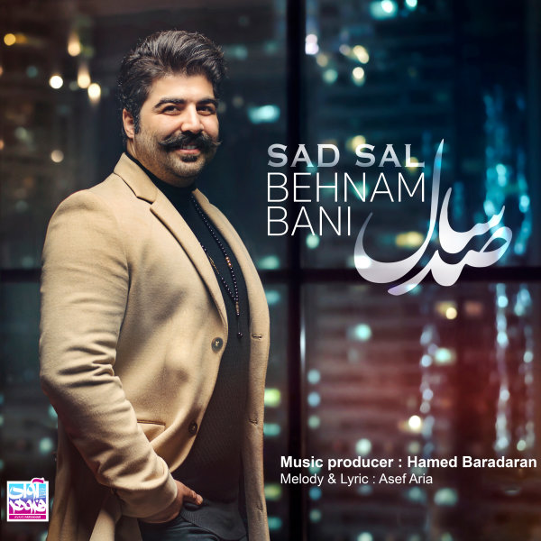 Behnam Bani - Sad Sal