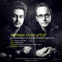 Behnam Safavi & Shahram Shokoohi - 'Mahrame Asrar'