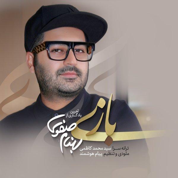 Behnam Safavi - Bazi
