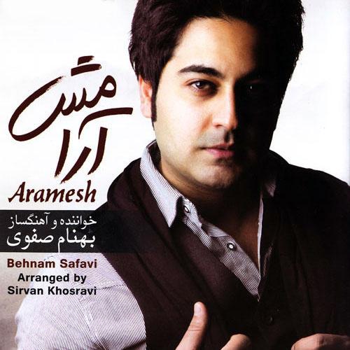 Behnam Safavi - Che Bi Andaze Mikhamet