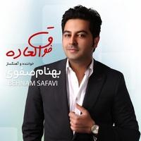 Behnam Safavi - 'Cheghadr Khoobe'