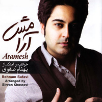 Behnam Safavi - 'Daste Khodam Nist'