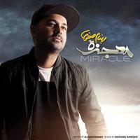 Behnam Safavi - 'Heyf'
