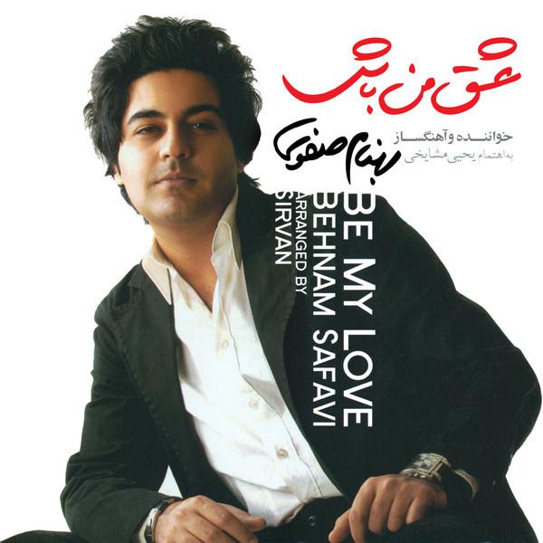Behnam Safavi - 'Khasteh Shodam'