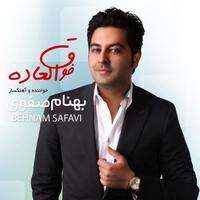 Behnam Safavi - 'Khatereh'