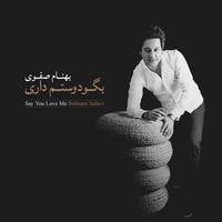 Behnam Safavi - 'Pas Koocheh'