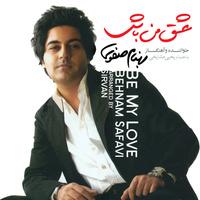 Behnam Safavi - 'Rafighe Nimeh Raah'