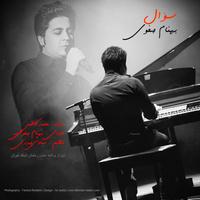 Behnam Safavi - 'Soal'