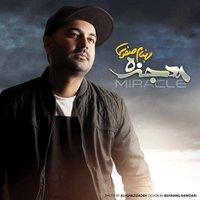 Behnam Safavi - 'Zire Yek Saghf'