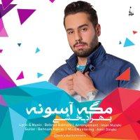 Behrad Bakhshi - 'Mage Asoone'