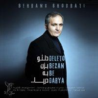 Behrang Ghodrati - 'Deleto Bezan Be Darya'
