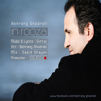 Behrang Ghodrati - 'In Rooza'