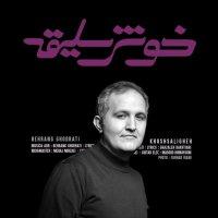 Behrang Ghodrati - 'Khosh Salighe'