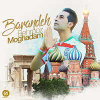 Behrooz Moghadam - 'Barandeh'