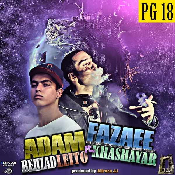 Behzad Leito - Adam Fazaee (Ft Khashayar)