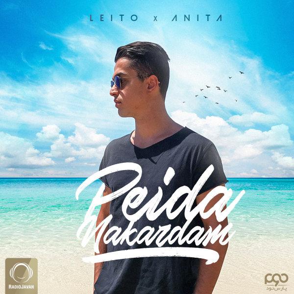 Behzad Leito - Peida Nakardam (Ft Anita)